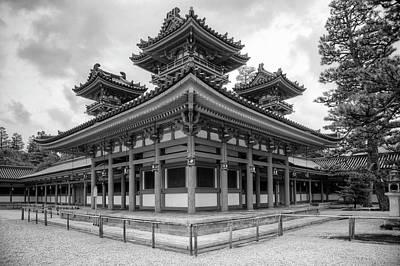 Asia, Japan, Kyoto Art Print