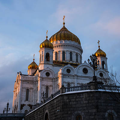 Tryptich Photograph - Cathedral Of Christ The Savior Of Moscow - Russia by Alexander Senin