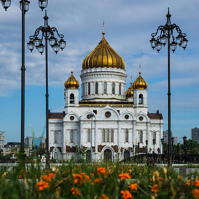 Cathedral Of Christ The Savior Of Moscow - Russia - Featured 3 Art Print by Alexander Senin