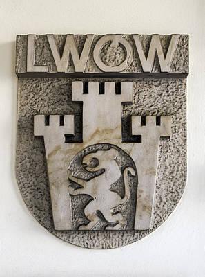 Lviv Photograph - Coat Of Arms. by Fernando Barozza