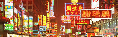 Hong Kong China Art Print