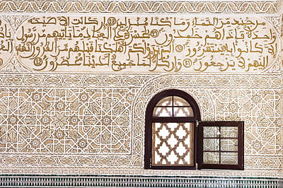 Arched Window Wall Art - Photograph - Islamic Architecture by Tom Gowanlock
