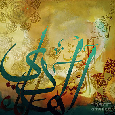 Painting - Islamic Calligraphy by Corporate Art Task Force