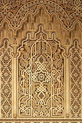 Islamic Plaster Work Art Print by PIXELS  XPOSED Ralph A Ledergerber Photography
