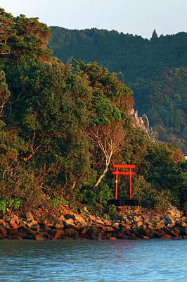 Japan, Wakagama Prefecture Art Print