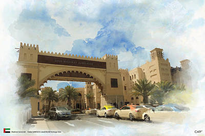Painting - Madinat Jumeirah by Catf