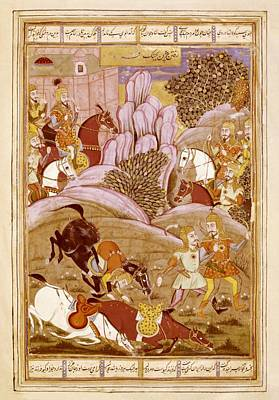 Safavid Persia Photograph - Shahnameh. The Book Of Kings. 16th C by Everett