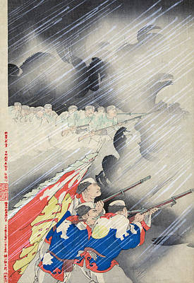 Cold War Painting - Sino-japanese War, 1895 by Granger