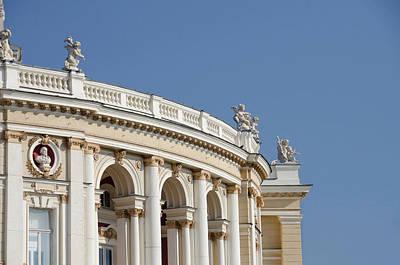 Ukraine, Odessa Historic Odessa Opera Art Print by Cindy Miller Hopkins