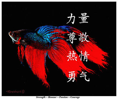 Siamese Fighting Fish Digital Art - 4 Virtues Siamese Fighting Fish #1 by Richard De Wolfe