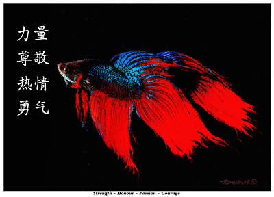 Siamese Fighting Fish Digital Art - 4 Virtues Siamese Fighting Fish #2 by Richard De Wolfe