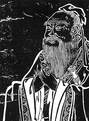 7th Century Painting - Confucius (c551-479 B by Granger