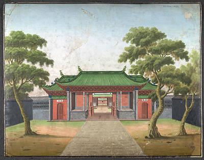 Illustration Technique Photograph - Honam Temple by British Library