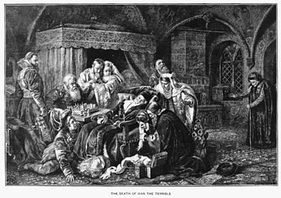 Chess Men Painting - Ivan Iv Vasilevich (1530-1584) by Granger