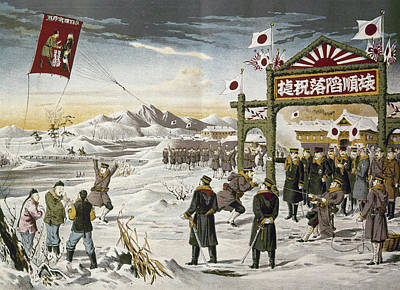 Cold War Painting - Russo-japanese War, 1905 by Granger