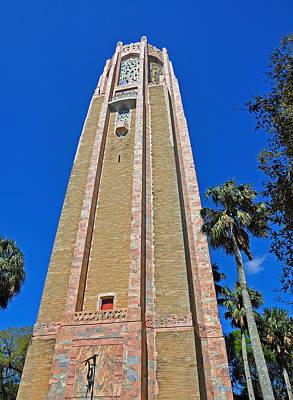 Target Threshold Nature - The singing tower by Deborah Good
