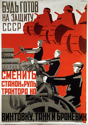 Communist Russia Photograph - 1930s Soviet Propaganda Poster by Cci Archives
