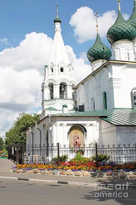 Ancient Church Original