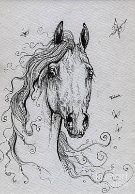 Arabian Horse Drawing Art Print by Angel  Tarantella