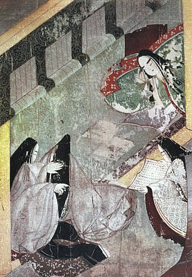 Carousel Drawing - Japan Tale Of Genji by Granger