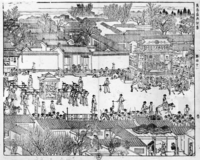 K'ang-hsi (1654-1722) Art Print by Granger