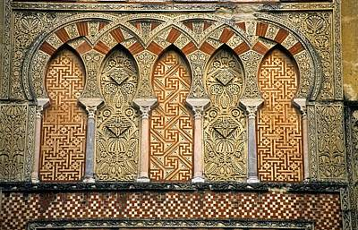 Spain. Cordoba. Mezquita Mosque Art Print by Everett