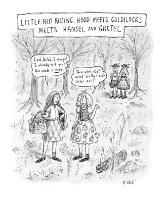 New Yorker April 16th, 2007 Art Print by Roz Chast