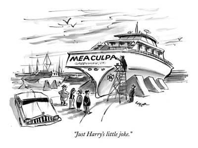 Just Harry's Little Joke Art Print