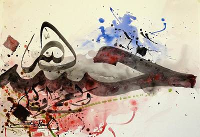 Abstract Calligraphy Original by G Ahmed