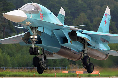 Photograph - Su-34 Attack Airplane Of Russian Air by Artyom Anikeev