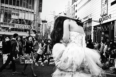 Tokyo Photograph - Untitled by Tatsuo Suzuki
