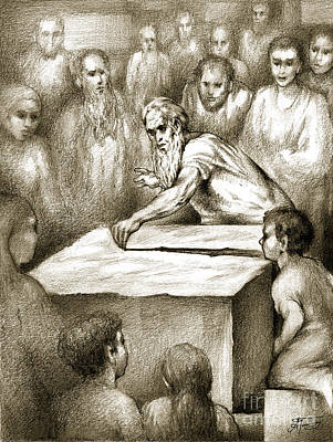 Drawing - Biblical Illustration by Alex Tavshunsky