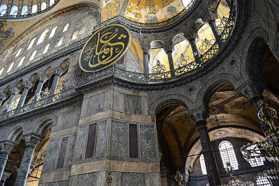 Hagia Sophia In Istanbul Turkey Print by Brandon Bourdages