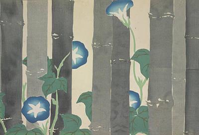 Kyoto Drawing - Momoyogusa = Flowers Of A Hundred Generations by Artokoloro