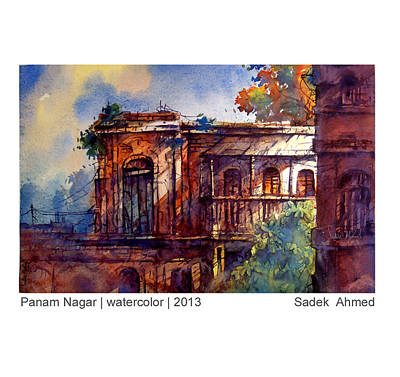 Panam Painting - Panam Nagar by Sadek Ahmed