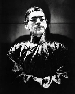 Boris Karloff Art Print by Silver Screen