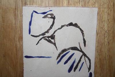 Mama - Tile Art Print by Gloria Ssali