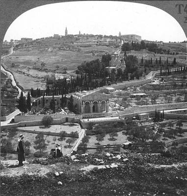 Orthodox Painting - Mount Of Olives by Granger