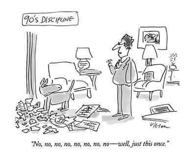 90's Discipline No Art Print