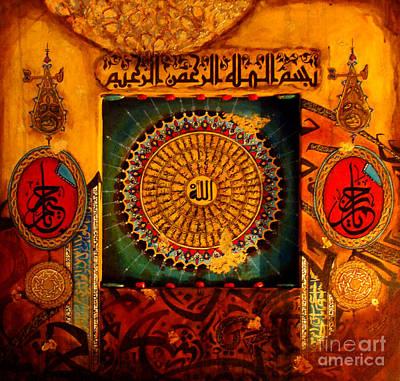 Allah Mixed Media - 99 Names Of Allah by Afshan Ali