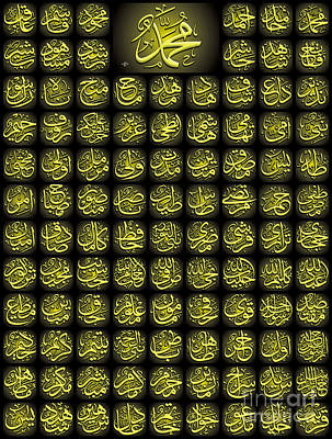 Tattoo Art Mixed Media - 99 Names Of Prophet Hazrat Muhammad One Print by Hamid Iqbal Khan