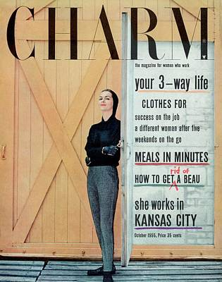 A Charm Cover Of A Model Opening A Door Art Print by Carmen Schiavone