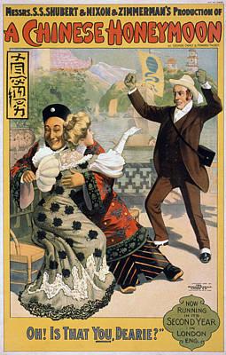 Zimmerman Painting - A Chinese Honeymoon, C1902 by Granger