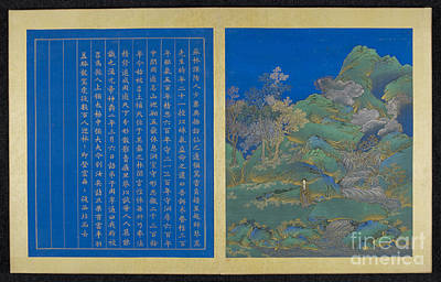 A Chinese Immortal Art Print by British Library