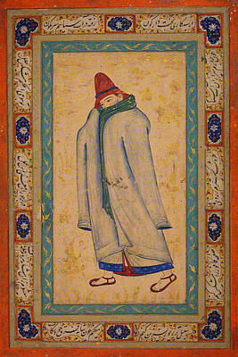 Ramadan Painting - A Dervish by Celestial Images