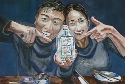 Ichiro Painting - A Happy Birthday by Anna Ruzsan