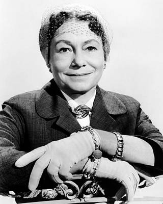 Films By Frank Capra Photograph - A Hole In The Head, Thelma Ritter, 1959 by Everett