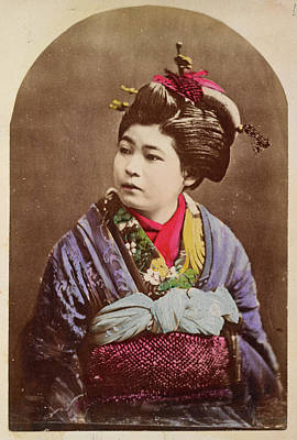 A Japanese Lady Art Print by British Library