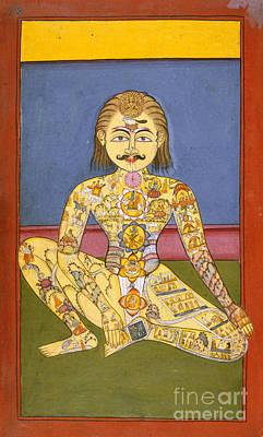 A Kundalini Yoga Art Print