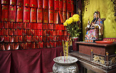 Catch Of The Day - A-ma Chinese Temple In Macao Macau China by JM Travel Photography